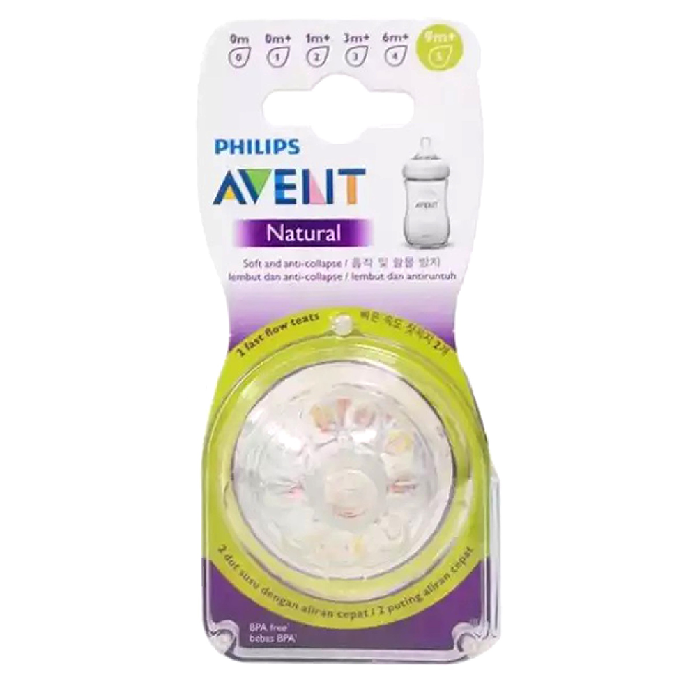 Philips AVENT Natural Teats Fast Flow 9M+